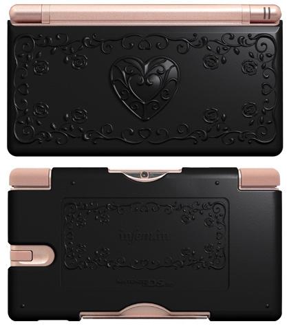Infem - Nintendo DS