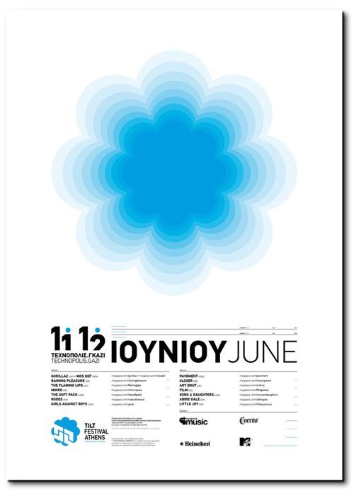 Identidad para el Tilt Festival Athens por George Strouzas