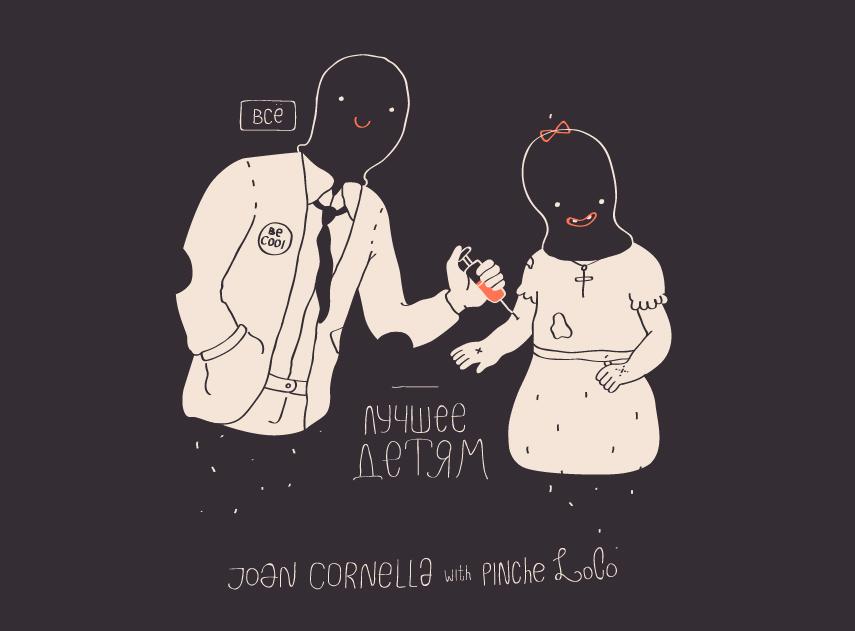 Joan Cornellá por Pinche Loco